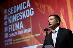 1st Chinese film week event kicks off in BiH